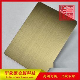 不锈钢镀铜板 拉丝青古铜发黑彩色不锈钢装饰板