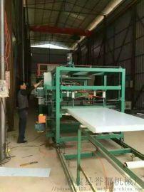 誉都机械厂现货销售岩棉泡沫一体机复合板设备