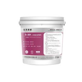 基層處理界面劑生產廠家 自流平水泥專用界面粘結劑
