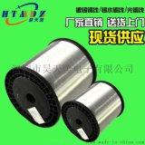 深圳厂家直销镀锡铜线0.4mm