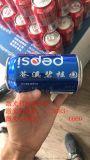 成都綿陽周邊活動策劃可樂瓶DIY私人定製 射打標機