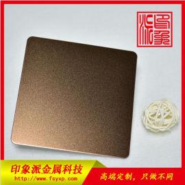 不锈钢喷砂板 印象派喷砂玫瑰金不锈钢板