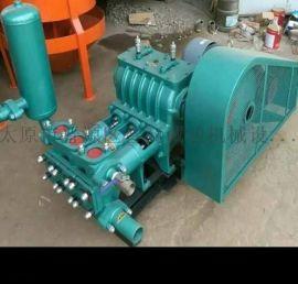 黑龍江佳木斯市注漿堵漏水高壓注漿泵泥漿160泵活塞式灌漿泵廠家