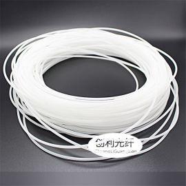 超亮乳白3.5mm汽车氛围灯光纤中控门板七彩变色浅乳白塑胶光纤线