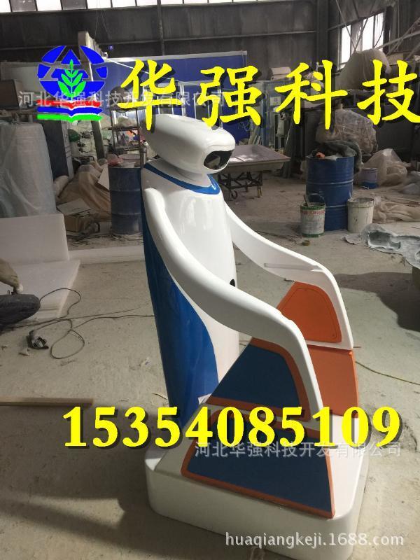 玻璃钢异型外壳定做 智能导购导游机器人外壳 教育机器人壳体厂家