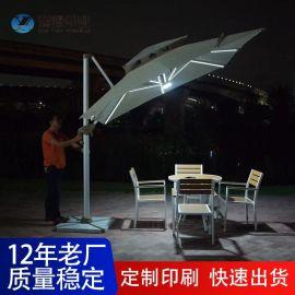 照明功能户外伞太阳能电灯庭院伞LED花园伞制作厂家