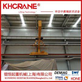立柱移动式360度移动悬臂吊 墙臂吊起重机 折壁吊起重机