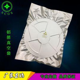 出口品質定制鋁箔真空包裝袋 三封邊平口印刷袋尺寸定制