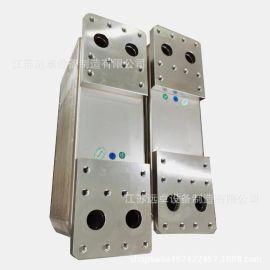 液压站油冷却器 齿轮箱油冷却器