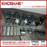 KBK軌道配件,彎軌道起重機,壁式懸臂吊,KBK柱式旋臂吊起重機