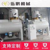 江苏厂家直销SHR系列高速混合机 碳酸钙混合机 打粉机 钙粉拌料机