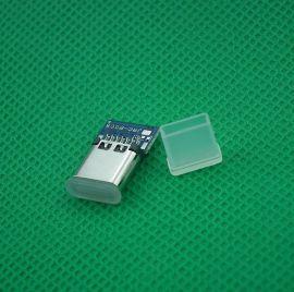 厂价直销产地货源大量现货批发质优USB连接器A公专用TPU防尘盖