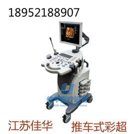 供应JH-970超声彩色多普勒诊断仪/彩超厂家