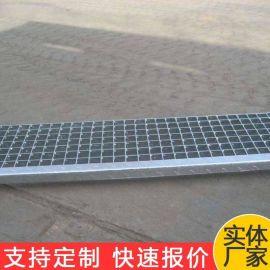 厂家现货供应 楼梯踏步板 镀锌踏步板 梯踏板 热浸锌钢格栅板