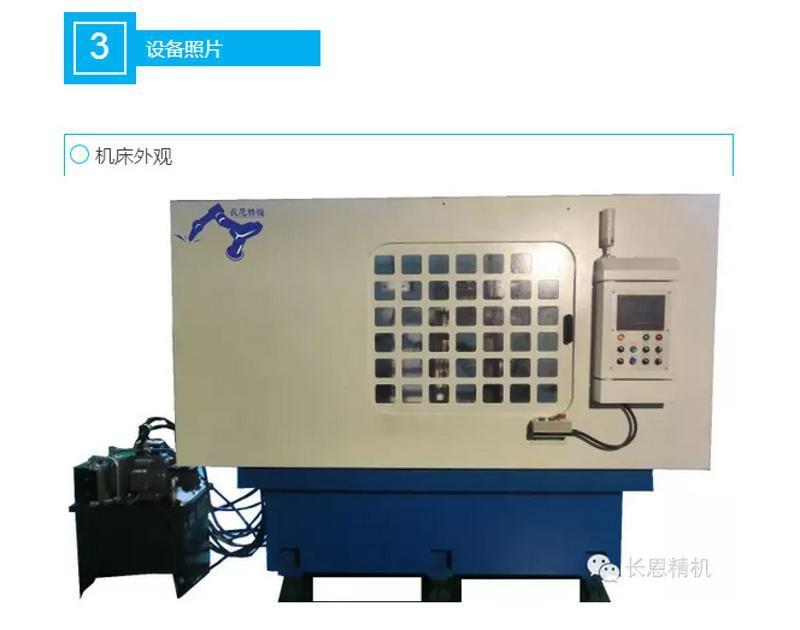长恩设计制造多工位组合机床 全自动数控组合机床