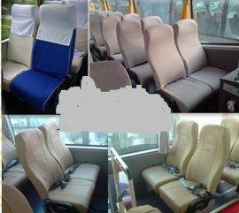 客车皮座套布座套(1208)