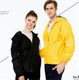 加绒广告风衣定制长袖外套定做工作服户外活动防风衣冲锋衣印logo