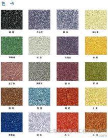 透水混凝土 制品,彩色透水混凝土新型环保路面 桓石2017331