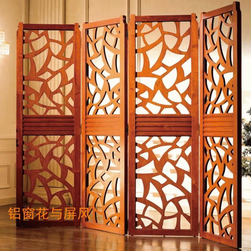 定制仿古铝窗花厂家直销木纹铝合金隔断窗花定制