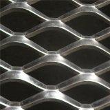 铝板冲孔网 铝板装饰网 网孔铝板 金属扩张铝板网