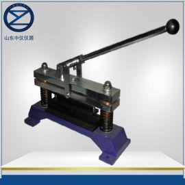 ZY-HYD環壓取樣器 平壓取樣刀 裁切刀