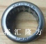 实拍 DFB HK1514B 滚针轴承 HK15148 / HK15146 汽车轴承