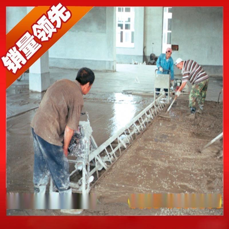 混凝土整平机 山东路得威大厂生产质量保证混凝土路面整平机