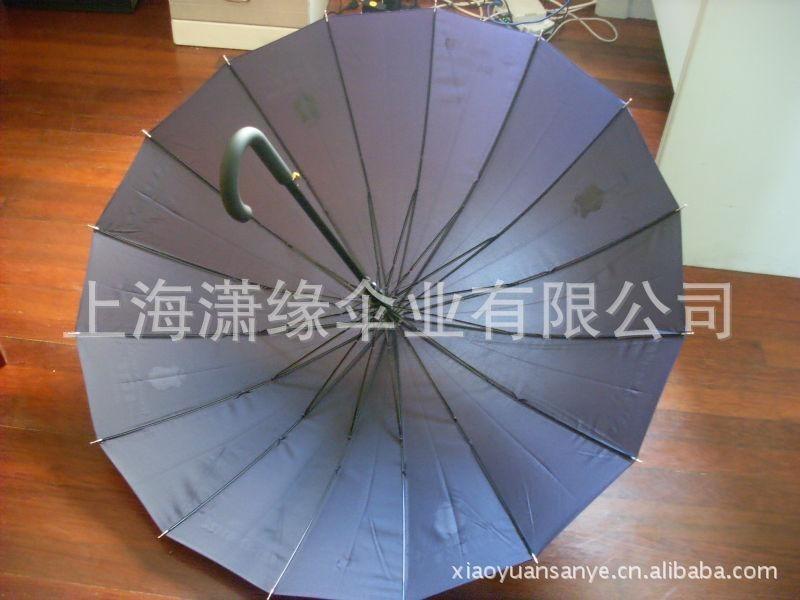 16骨广告伞 23寸直杆礼品伞 十六根伞骨雨伞