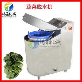 全自动蔬菜脱水机 青菜脱水机 离心式蔬菜甩干机