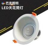 LED天花筒灯 工业风装修筒灯 商用家用创意吧筒灯 厂家直销