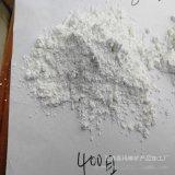 優質方解石粉 靈壽方解石重鈣粉 輕質碳酸鈣