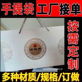 手提袋燙紅金啞金白卡定做包裝手提紙袋服裝茶業紙袋定制橫版logo