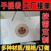 手提袋燙紅金啞金白卡定做包裝手提紙袋服裝茶業紙袋定製橫版logo