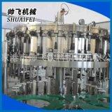 BRGF玻璃瓶果汁三合一 灌装机械