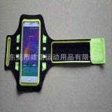 亚马逊户爆款 运动手机保护套 跑步手机运动臂带 手机防水臂带