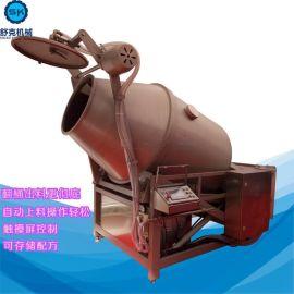 GR2500L型腌制猪牛羊鸡鸭鹅渔产品真空设备 大型滚肉机器