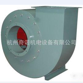 供应4-68-3.15A型换气除尘离心通风机