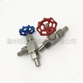 针型阀J24W-160P 高压焊接 截止阀哪家好