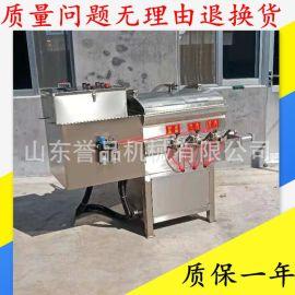真空拌馅机水饺包子 牛肉酱料混合搅拌机 颗粒状物料拌馅机200型