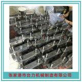 铝型材冲孔机厂家 全自动铝型材冲孔机