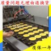 現貨黃金蛋餃皮模具 全不鏽鋼架體噴有特氟龍不粘塗層自動蛋餃機