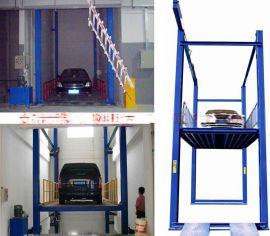 厂家直销 液压式升降机 高空作业平台 液压升降台 品质保证