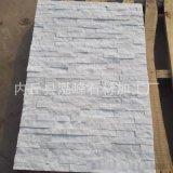 厂家供应白石英文化石 白色文化石 文化石的图片