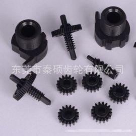 供应机械设备大模数塑胶齿轮塑胶蜗杆尼龙齿轮