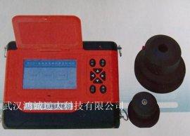 BJLB-1混凝土楼板测厚仪,非金属板厚度测试仪