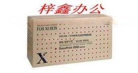 回收天津施乐5580 DCC6680 DCC7780 复印机打印机硒鼓施乐硒鼓