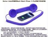 手機聽筒(免提話筒、手機聽筒、iphoen附件)