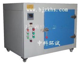 北京500℃高温箱/山东400℃ 烘箱/河北鼓风干燥箱