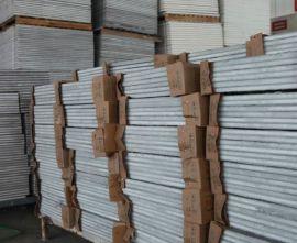 外墙防火保温板ts-90A级外墙保温板