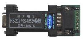 光电隔离串口转换器 (485TC)